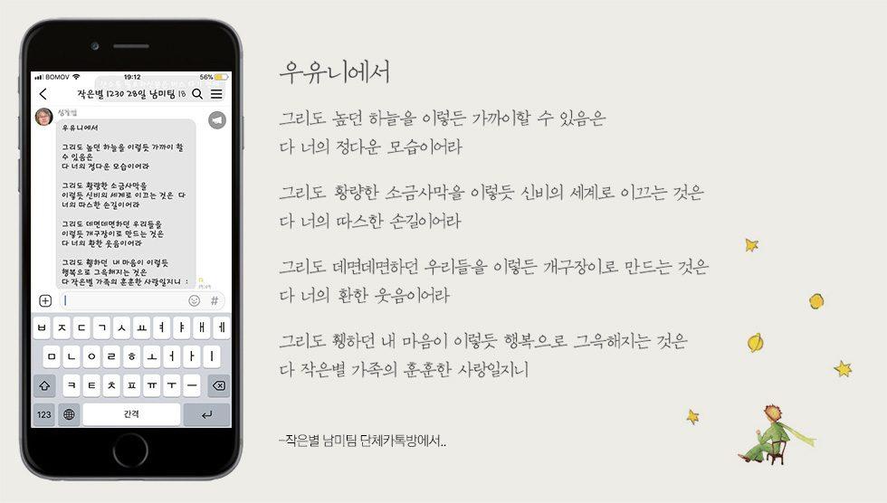 심장섭님_우유니편지980.jpg